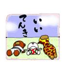 金時草うさぎのけっけちゃんX'mas verⅡ(個別スタンプ:39)