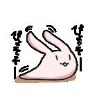 うさぎのぴょそ2(個別スタンプ:01)