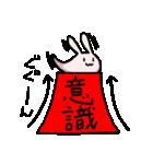 うさぎのぴょそ2(個別スタンプ:02)