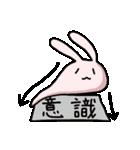 うさぎのぴょそ2(個別スタンプ:03)