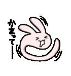 うさぎのぴょそ2(個別スタンプ:09)