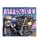 車(トラック日常1)クルマバイクシリーズ(個別スタンプ:01)
