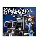 車(トラック日常1)クルマバイクシリーズ(個別スタンプ:02)