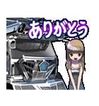 車(トラック日常1)クルマバイクシリーズ(個別スタンプ:03)