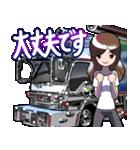 車(トラック日常1)クルマバイクシリーズ(個別スタンプ:10)