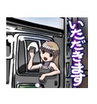 車(トラック日常1)クルマバイクシリーズ(個別スタンプ:11)
