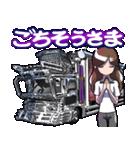 車(トラック日常1)クルマバイクシリーズ(個別スタンプ:12)