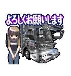 車(トラック日常1)クルマバイクシリーズ(個別スタンプ:13)