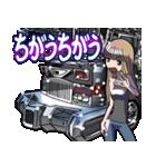 車(トラック日常1)クルマバイクシリーズ(個別スタンプ:15)