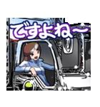車(トラック日常1)クルマバイクシリーズ(個別スタンプ:18)
