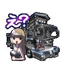 車(トラック日常1)クルマバイクシリーズ(個別スタンプ:31)