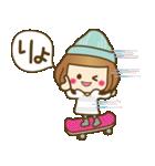 ニット帽のかわいいベニちゃん3(個別スタンプ:1)