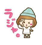 ニット帽のかわいいベニちゃん3(個別スタンプ:3)