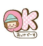 ニット帽のかわいいベニちゃん3(個別スタンプ:5)