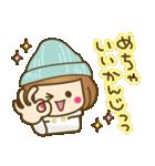 ニット帽のかわいいベニちゃん3(個別スタンプ:7)