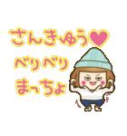 ニット帽のかわいいベニちゃん3(個別スタンプ:10)