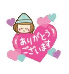 ニット帽のかわいいベニちゃん3(個別スタンプ:11)