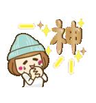 ニット帽のかわいいベニちゃん3(個別スタンプ:12)