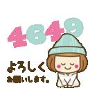 ニット帽のかわいいベニちゃん3(個別スタンプ:14)