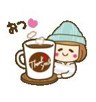 ニット帽のかわいいベニちゃん3(個別スタンプ:15)