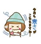 ニット帽のかわいいベニちゃん3(個別スタンプ:17)