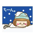 ニット帽のかわいいベニちゃん3(個別スタンプ:19)