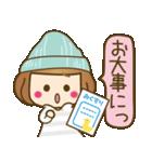 ニット帽のかわいいベニちゃん3(個別スタンプ:20)
