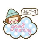 ニット帽のかわいいベニちゃん3(個別スタンプ:21)