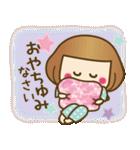 ニット帽のかわいいベニちゃん3(個別スタンプ:24)