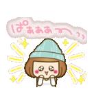 ニット帽のかわいいベニちゃん3(個別スタンプ:25)