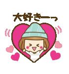 ニット帽のかわいいベニちゃん3(個別スタンプ:28)