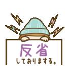 ニット帽のかわいいベニちゃん3(個別スタンプ:32)
