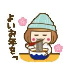 ニット帽のかわいいベニちゃん3(個別スタンプ:33)