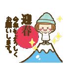 ニット帽のかわいいベニちゃん3(個別スタンプ:35)