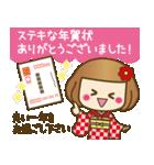 ニット帽のかわいいベニちゃん3(個別スタンプ:36)