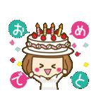 ニット帽のかわいいベニちゃん3(個別スタンプ:38)