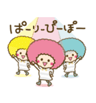 ニット帽のかわいいベニちゃん3(個別スタンプ:39)