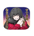 萌える女子高生「九条玲奈」のスタンプ 3(個別スタンプ:06)