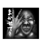 暗闇の筋肉(個別スタンプ:08)