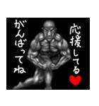 暗闇の筋肉(個別スタンプ:10)
