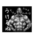 暗闇の筋肉(個別スタンプ:11)
