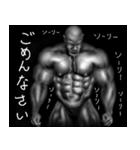 暗闇の筋肉(個別スタンプ:12)