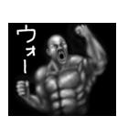 暗闇の筋肉(個別スタンプ:16)