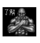 暗闇の筋肉(個別スタンプ:21)