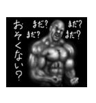 暗闇の筋肉(個別スタンプ:23)