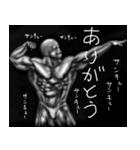 暗闇の筋肉(個別スタンプ:26)