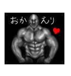 暗闇の筋肉(個別スタンプ:27)