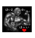 暗闇の筋肉(個別スタンプ:28)
