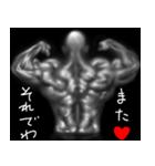暗闇の筋肉(個別スタンプ:31)