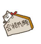 合格祈願シバイヌ Study dog(個別スタンプ:01)
